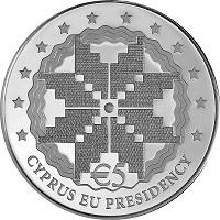 Кипр Лефкарика