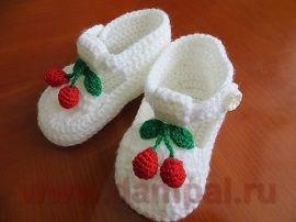 Вязанные сандалии для самых маленьких