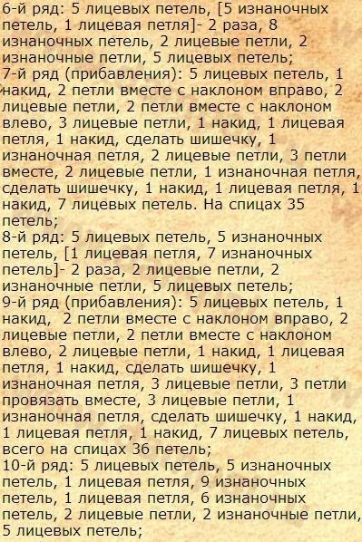 Risunok_2