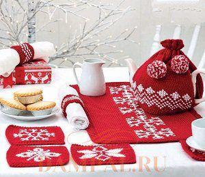 Новогодний вязаный комплект для чаепития