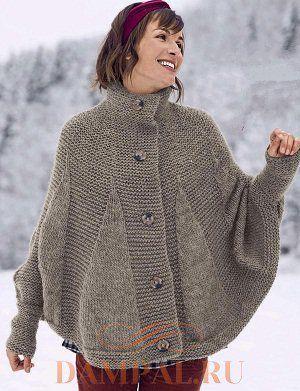 Теплая пелерина «Winter Walks»