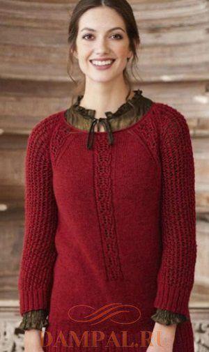 Женский пуловер «Blaise»